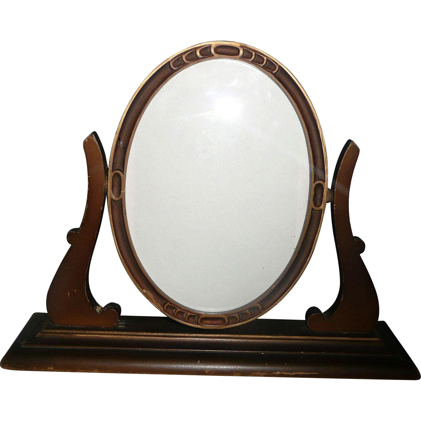 Vintage Wood Oval Picture Frame