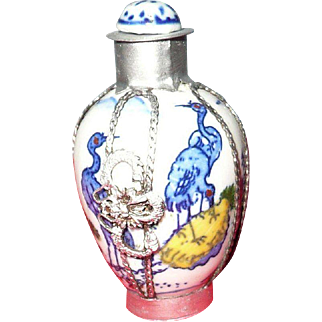 Hand-Painted Porcelain caged Snuff Bottle
