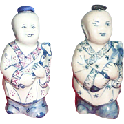 Twin Children of The Emperor Snuff Bottles