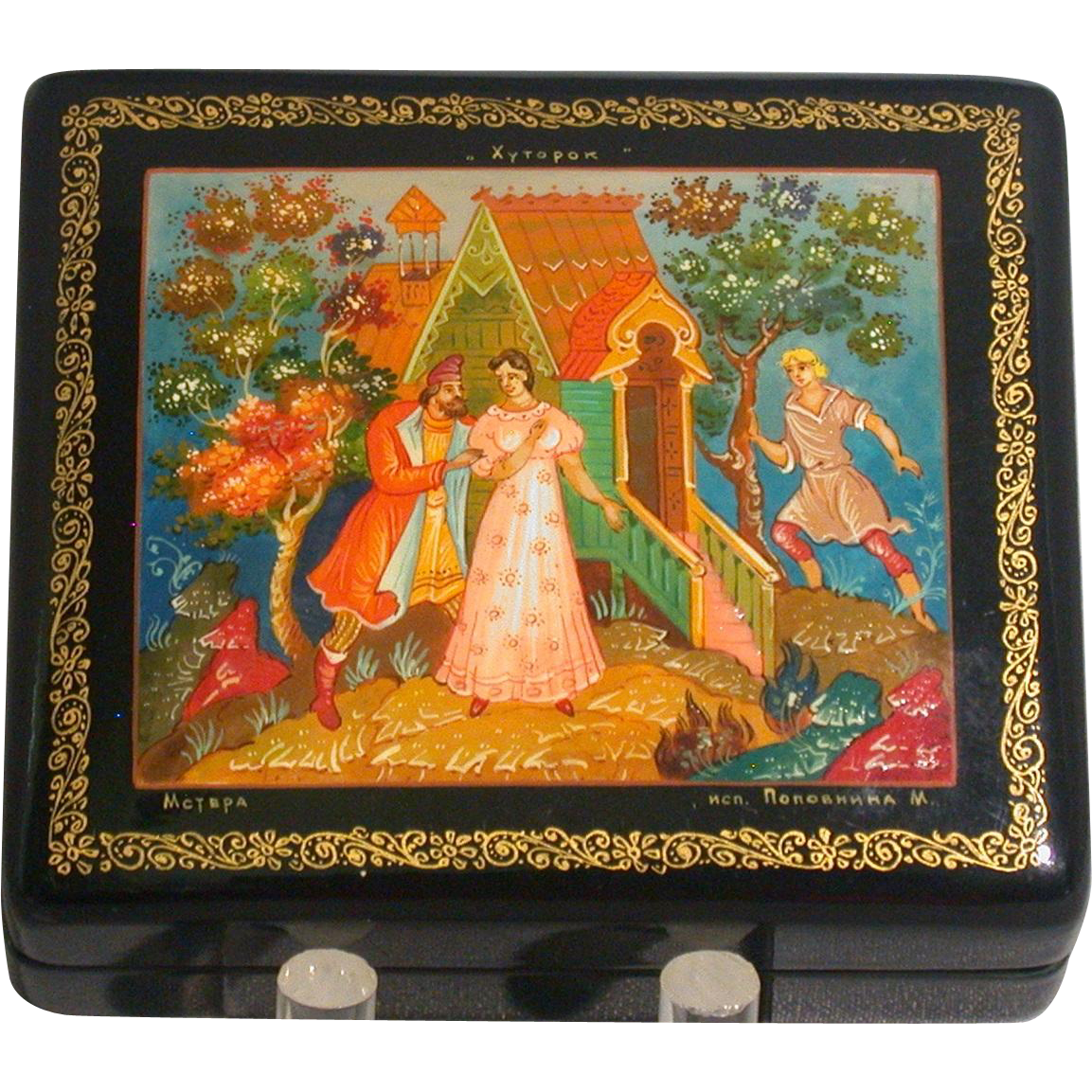 Russian Lacquer Box Soviet Era Artist Signed Fairy Tale