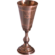 Sterling Kiddush Cup, London Hallmarks, c.1922, Engraved