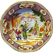 18th century Chinese Export Porcelain Famille Rose Bowl