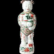 Antique 17th century Chinese Porcelain Ho Ho Boy Figure in Wucai Glaze
