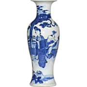 Antique 19th century Chinese Blue & White Porcelain Baluster Shaped Vase in the Kangxi Taste