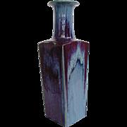 Antique 19th century Chinese Sang de Boeuf Flambe Glazed Vase