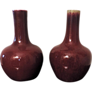 Pair Chinese Porcelain Oxblood Glazed Bottle Shaped Vases 19th century