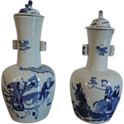 Near Pair Antique Chinese Kangxi Porcelain Blue & White Vases