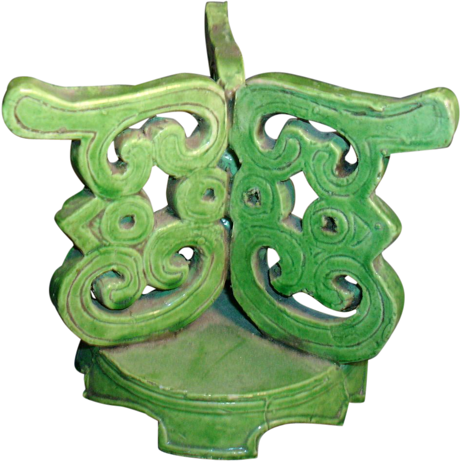 Antique 19th century Chinese Export Porcelain Apple Green Stand