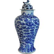 Antique 17th / 18th century Chinese Porcelain Blue and White Baluster Shaped Garniture Vase