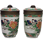 Pair Antique 19th c. French Samson Paris Porcelain Urns Mounted in Bronze in the Chinese Kangxi Taste with Famille Verte Glaze