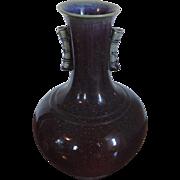 Large Antique 19th century Chinese Sang de Boeuf Oxblood Porcelain Bottle Shape Vase with Bamboo Handles