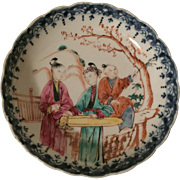 Antique 18th century Chinese Export Porcelain Saucer Bowl in Famille Rose Palette with Blue Border