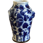 Small Antique 19th c. Chinese Blue & White Meiping Porcelain Vase with Lion Mask Handles