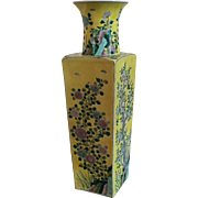 Large Antique Late Qing Porcelain Vase in Famille Jaune Yellow Glaze Late 19th / Early 20th century