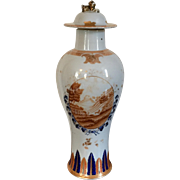 Very Large Antique 18th century Chinese Export Porcelain Baluster Vase & Cover for the American Federal Market 1795