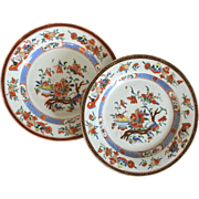 Pair Antique 18th century Chinese Export Porcelain Plates Decorated with Peonies, Fruit and Precious Objects