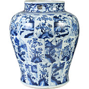 Large Antique Chinese Kangxi Period (1654 - 1722) Porcelain Vase Decorated in Blue & White Glaze