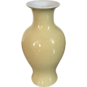 Small Chinese Monochrome Porcelain Baluster Shape Vase with Yellow Glaze - Kangxi Mark, 20th century