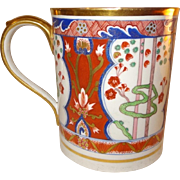 Large Antique Early 19th century English Coalport Porcelain Porter's Tankard Mug in the Dollar Imari Pattern 1810