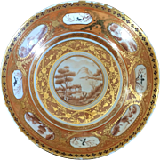 Antique 18th century Chinese Export Porcelain Saucer Bowl Decorated with Neoclassical Reserves of Birds and Sepia Landscape on an Iron Red / Orange Ground