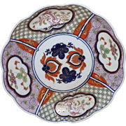 Antique 18th century English Derby Porcelain Dessert Dish Bowl Decorated in an Imari Palette in the Kakiemon Kylin Pattern 1780