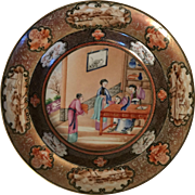 Late 18th / Early 19th century Chinese Export Porcelain Famille Rose Palace Ware Plate in the Rockefeller Pattern 1790 - 1805
