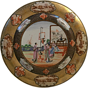 Large Late 18th / Early 19th century Chinese Export Porcelain Famille Rose Palace Ware Dinner Plate in the Rockefeller Pattern 1790 - 1805
