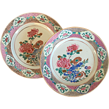 Pair Antique 18th century Chinese Export Qianlong Porcelain Plates in Famille Rose Palette