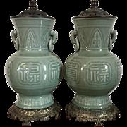 Pair Antique 19th century Chinese Monochrome Celadon Porcelain Urn Vase as Table Lamps in Bronze Mounts