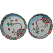 Pair 18th century Japanese Imari Porcelain Bowls in a Kakiemon Scheme
