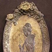 Oriental Motif Art Nouveau Pin Tray - Red Tag Sale Item