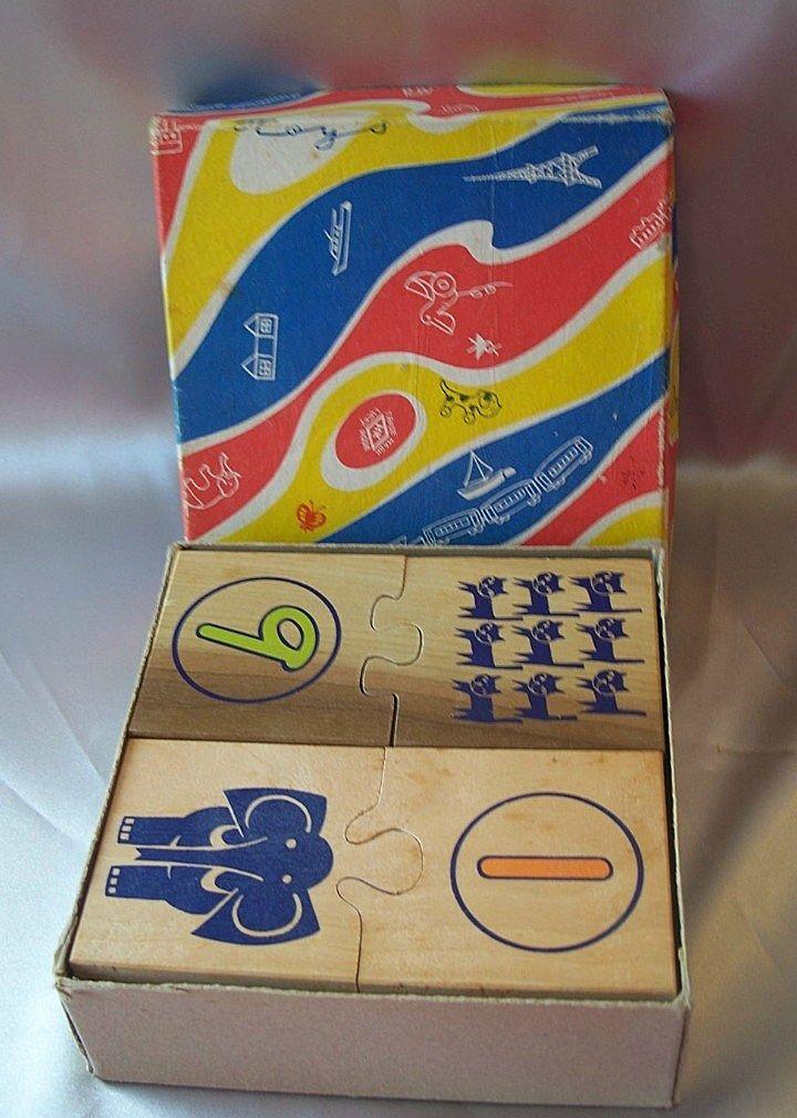Children's  Toy  Wood Puzzle Set