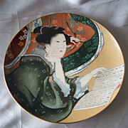 The Masterpiece Series Plate Five Feminine Virtues