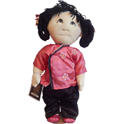 Rice Paddy Babies Soft Sculpted Doll