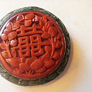 Chinese Cinnabar Enamel Dress Clip