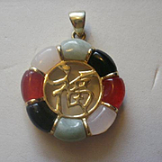 Sterling Multi Colored Jade Pendant