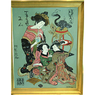 "Original Vintage French Painting, Oil on Canvas, Gilt Frame, ""Japanese Geisha"", CA.1940's"