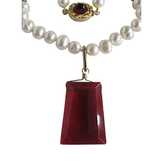 """Little Creations 18kt GP Freshwater Cultured Pearls with Red Paste """"Stellae"""" Shaped Pendant Necklace Certified Appraisal $1485"""