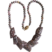 "Vintage 18kt GP Leopard Pattern Jasper Graduated Asymmetrical Beads and 5mm Beads 20"" Necklace"