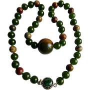 Little Creations Sterling Silver* Emerald Cabochon  Nephrite Jade Focal Centrepiece Bead Necklace