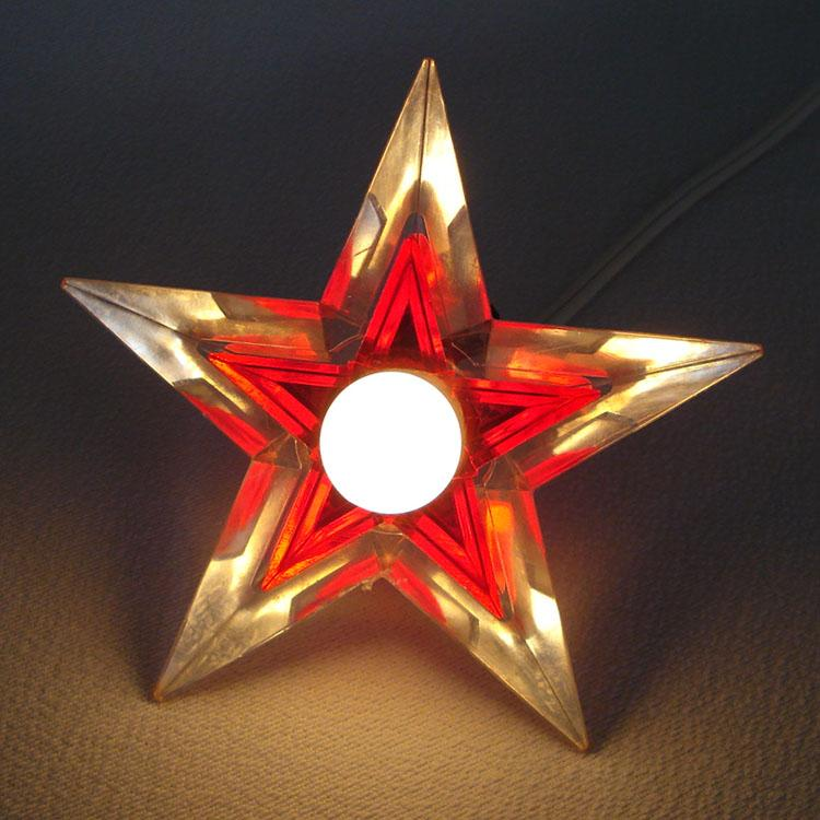 Noma Glo Star Lighted Lucite Christmas Tree Topper from ...