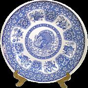 Spode Festival Blue Turkey Dinner Plate