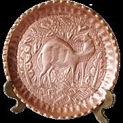 Persian Repousse Copper Camel Plate