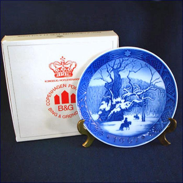 Royal Copenhagen 1967 Royal Oak Christmas Plate With Box