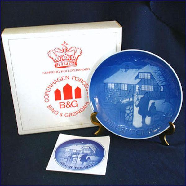 Bing Grondahl 1973 Country Christmas Plate With Box