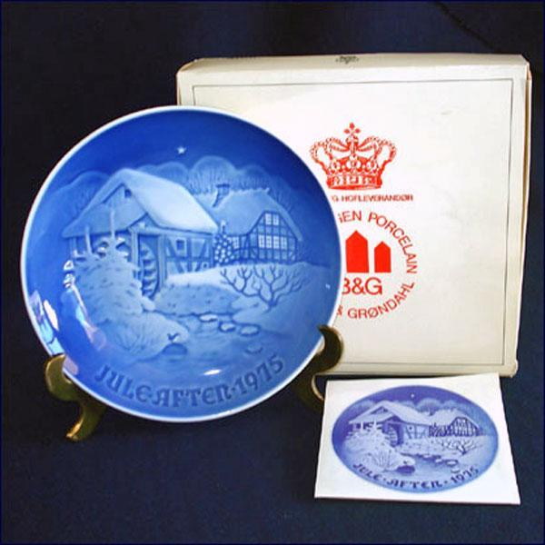 Bing Grondahl 1975 Water Mill Christmas Plate With Box