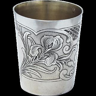 Antique Art Nouveau French Silver (950) Vermeil Wine Timbale / Cup / Tumbler