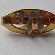 "Vintage Jewish ""CHAI"" Life Judaica Tie Tac Silver Gold Tone"