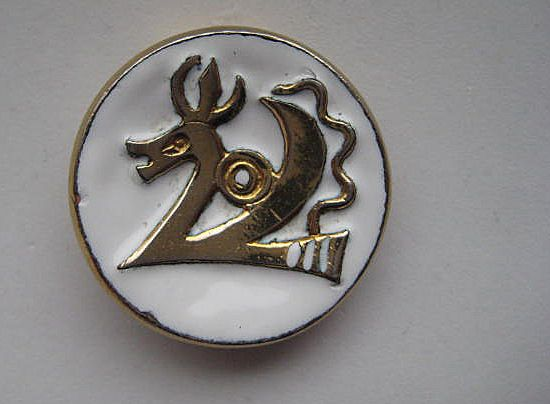 Vintage Norway Denmark Dragon Serpent Motif White Enamel Dress Clip