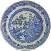Spode Willow Star Plate with Santa Christmas Gifts